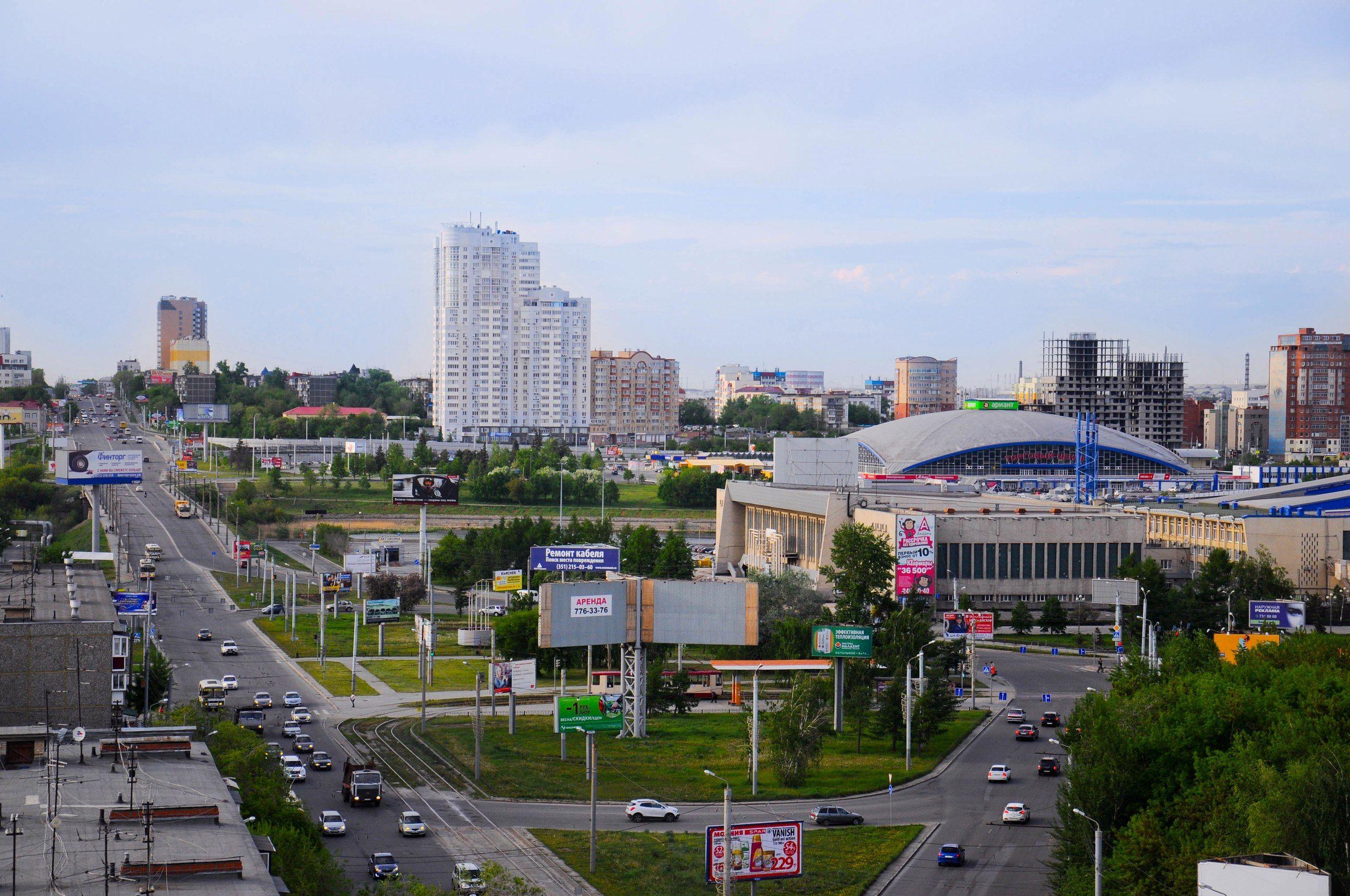 русских мой родной город челябинск картинки дня