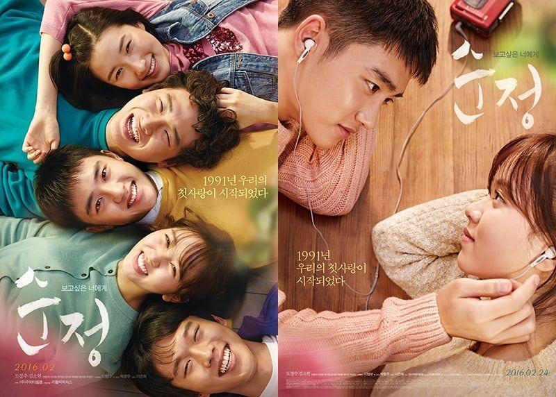 6 Bittersweet Movies Starring Idols That K Pop Fans Need To See Soompi Movies Happy Endings Idol