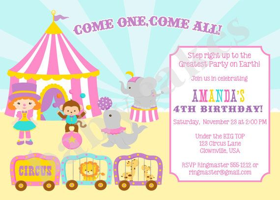 Circus Birthday Invitation  DIY Print Your Own  by jcbabycakes, $10.00