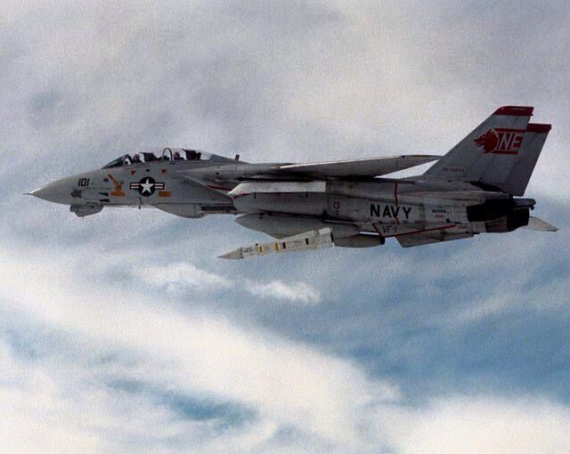 F14 Tomcat launching an AIM 54 Phoenix missile
