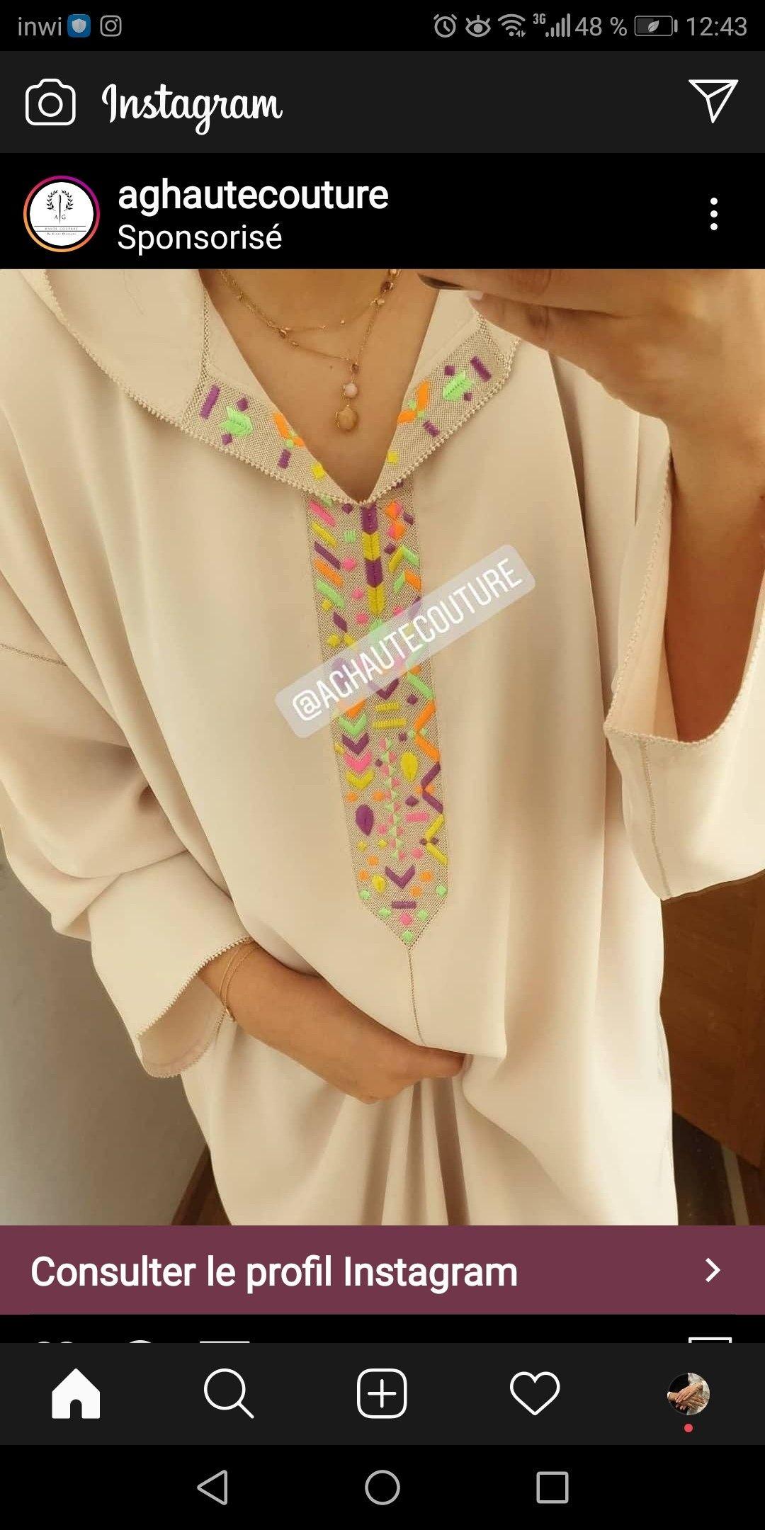 Pin By Hasnaa Hl On Beldi Moroccan Fashion Caftan Moroccan Dress