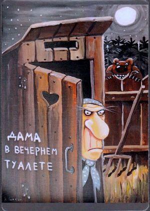 Неизвестные разбили в Харькове мемориальную доску советского военачальника Жукова, - Нацполиция - Цензор.НЕТ 9975