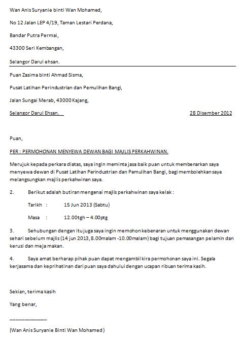 Anis Suryanie Contoh Surat Permohonan Menyewa Dewan Letter