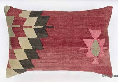 Vintage Pillows | Kilim Rugs, Overdyed Vintage Rugs, Hand-made Turkish Rugs, Patchwork Carpets by Kilim.com