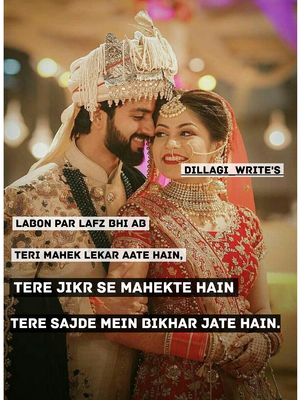 100+Whatsapp status in Hindi in 2020 | Status hindi, Love ...