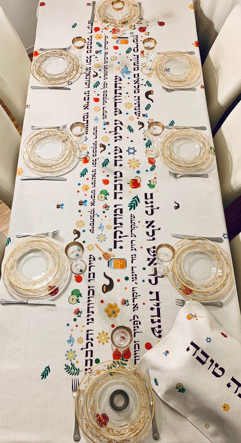 Rosh Hashanah, Colorful , Happy and Unique Tablecloth. FREE Matching Challah Cover!