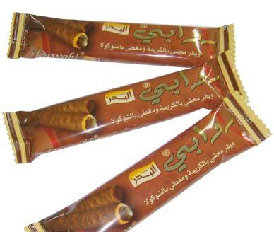 Rawabi, Al Bader Chocolate Company, Damascus, Syria.