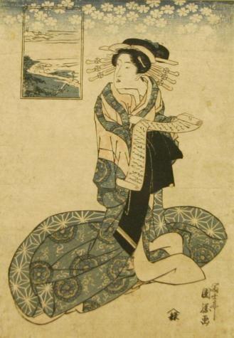Kunitsuna, Untitled (Woman), 19th century. Kemper Art Museum