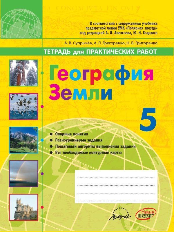 Решебник по английскому языку 5 класс julia vauli