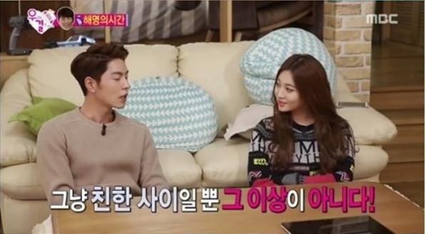 Nana kpop dating scandal
