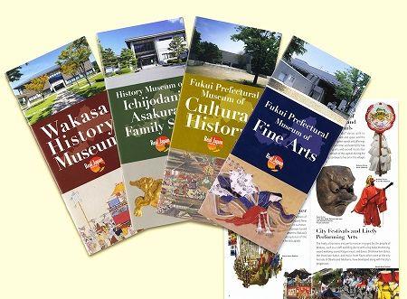 福井の文化国際発信実行委が作製した、県内の文化施設を英語で紹介するパンフレット
