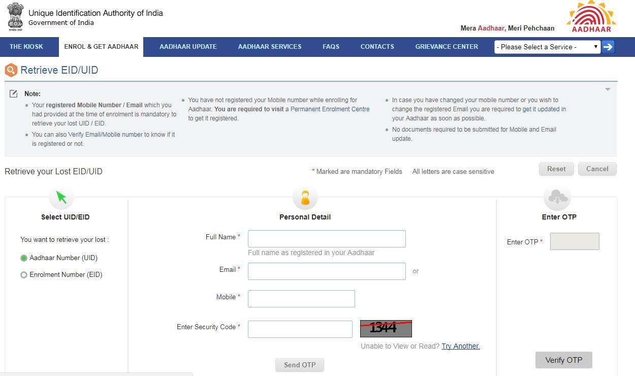 How To Track Aadhaar Card Status Online By Name Urn Post Enrollment No And Number Https Www Lawguage Com Aadhaar Card Track Aadh Aadhar Card Names Cards