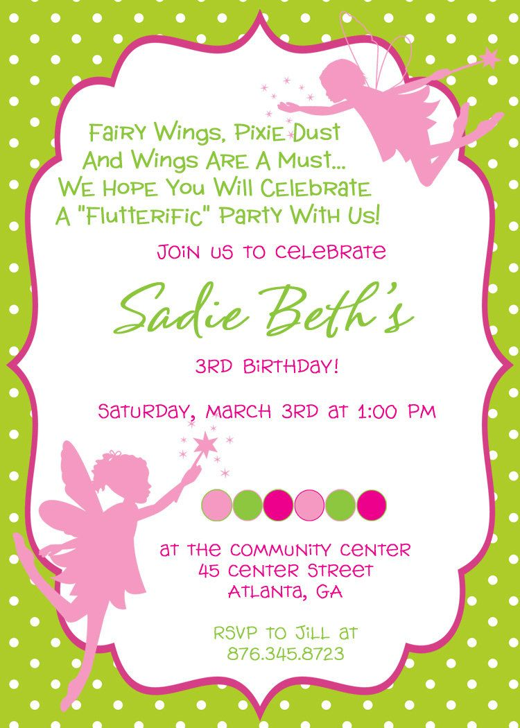 Fairy Invitation Fairy Birthday Invite Fairy Princess Invite Fairy ...