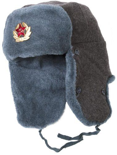 Russian ushanka winter hat Gray with Russian Imperial Eagle insignia