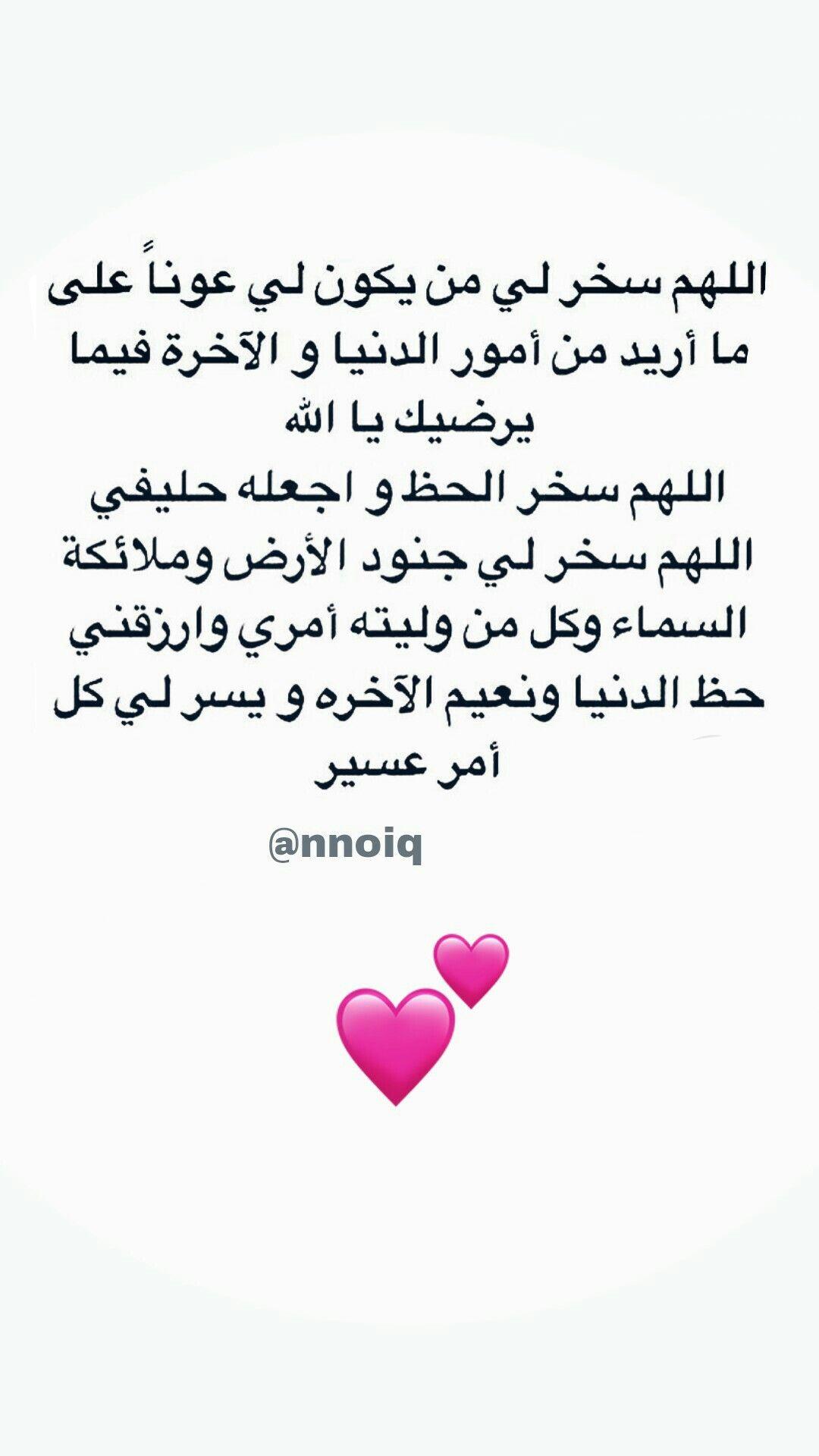 Pin By امة الرحمان On اقتباسات من كتب أعجبتني Quran Quotes Love Quran Quotes Words Quotes