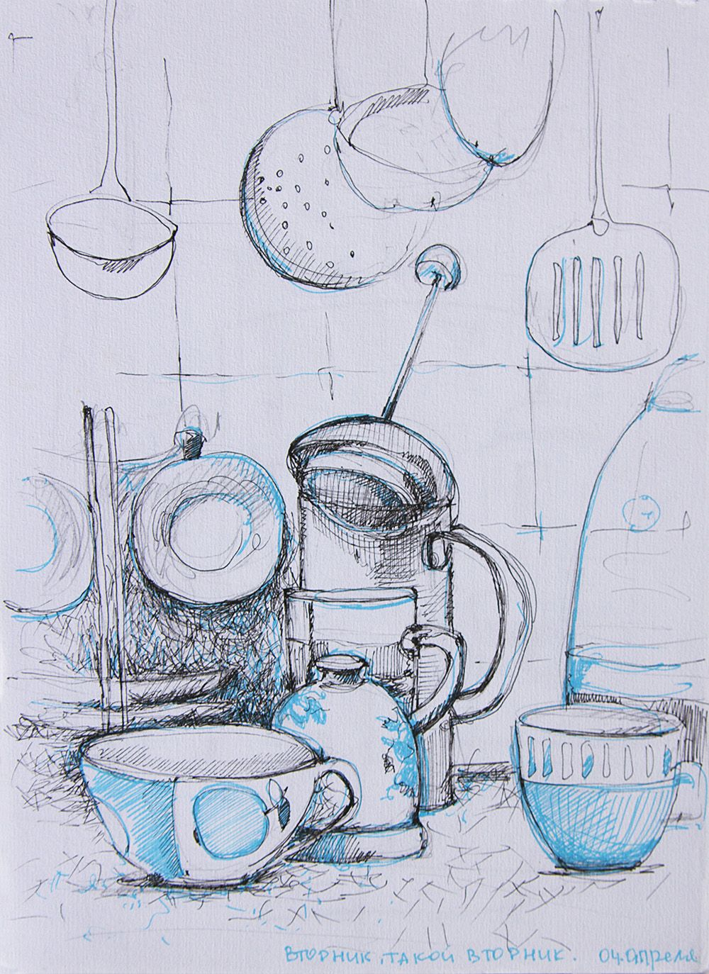 Usual Things Kitchen Still Life Sketching Sketchbooks Journals