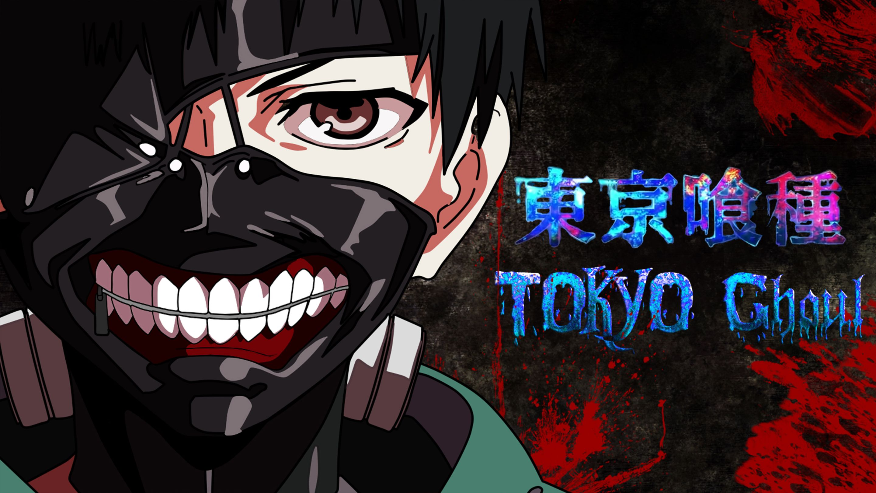 Pin by Eugenia Romero on Tokyo Ghoul Pinterest Tokyo