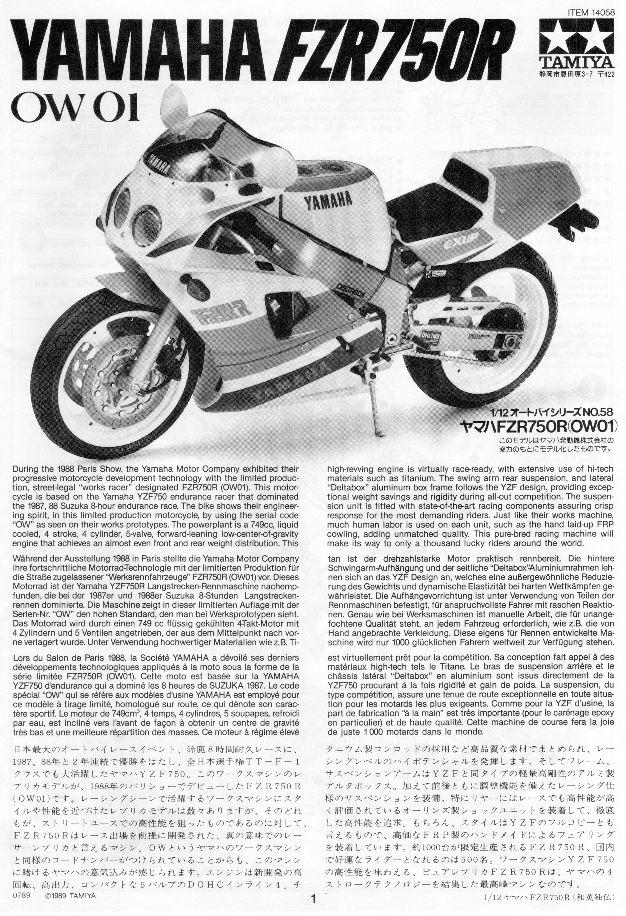 13 best Tamiya 1/12 Yamaha FZR750R images on Pinterest | Tamiya, Decal and  Decals