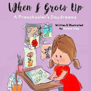 ILMA Education's EDUPARENTING: When I Grow Up Book Review