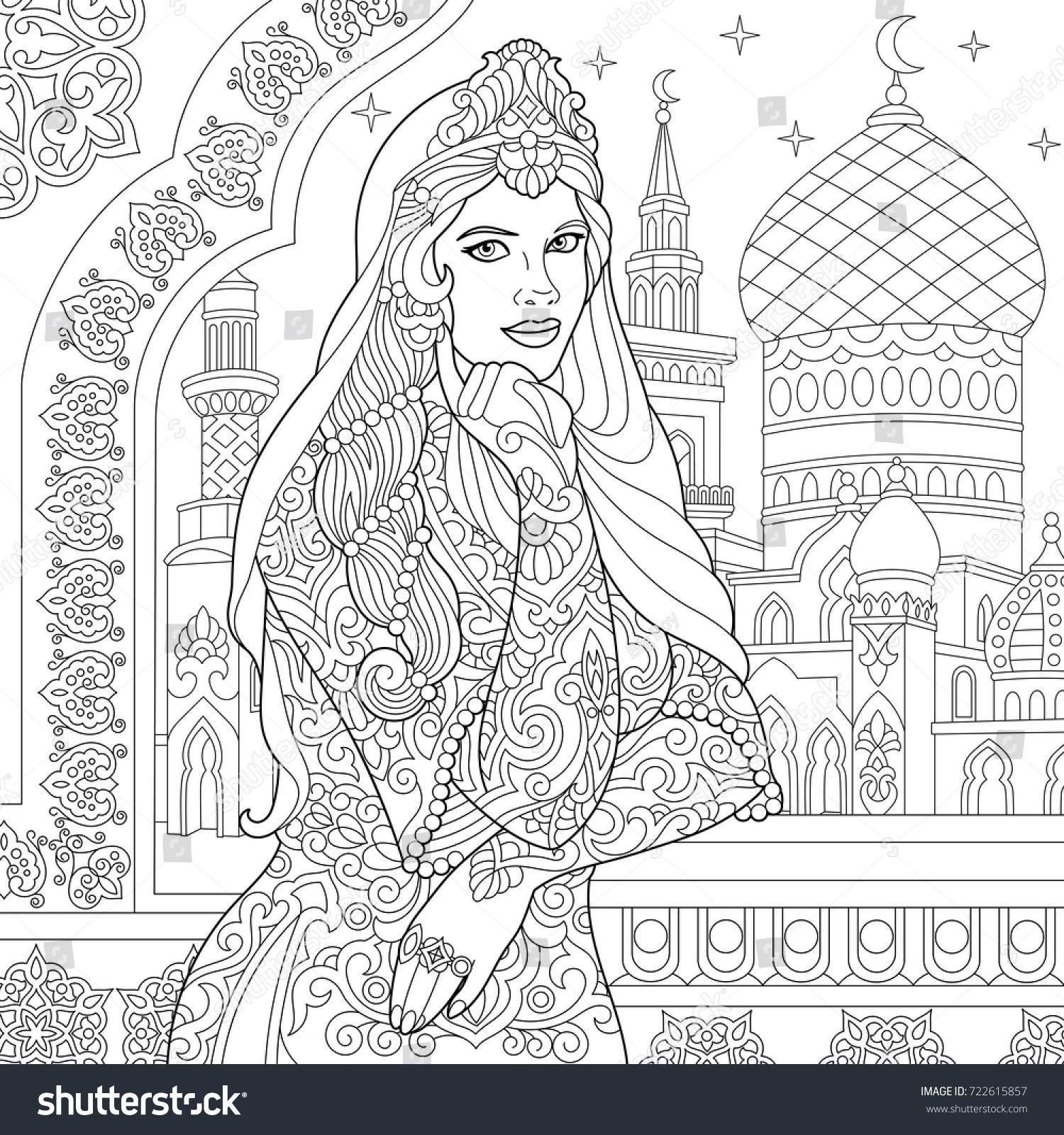 Coloring Page Of Turkish Woman Islamic Filigree Decor Arabic
