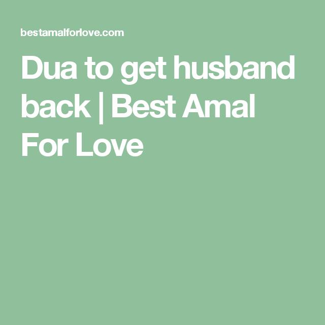 Dua to get husband back | Best Amal For Love | BEST AMAL FOR