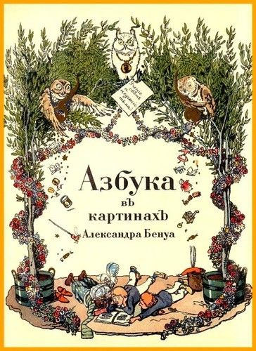 russian book covers picture on VisualizeUs