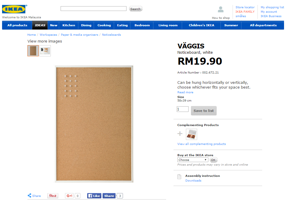 IKEA Malaysia cork board   DECOR   Artwork   Pinterest