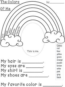 All About Me Rainbows {Freebie} Whimsy Workshop Teaching