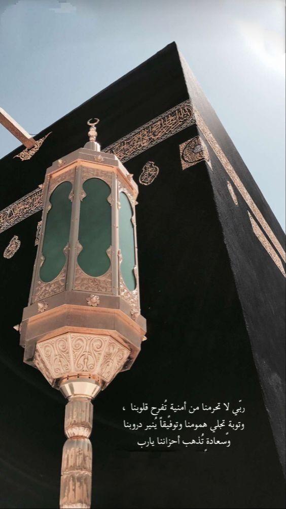 خلفيات Mecca Wallpaper Mecca Islam Islamic Pictures