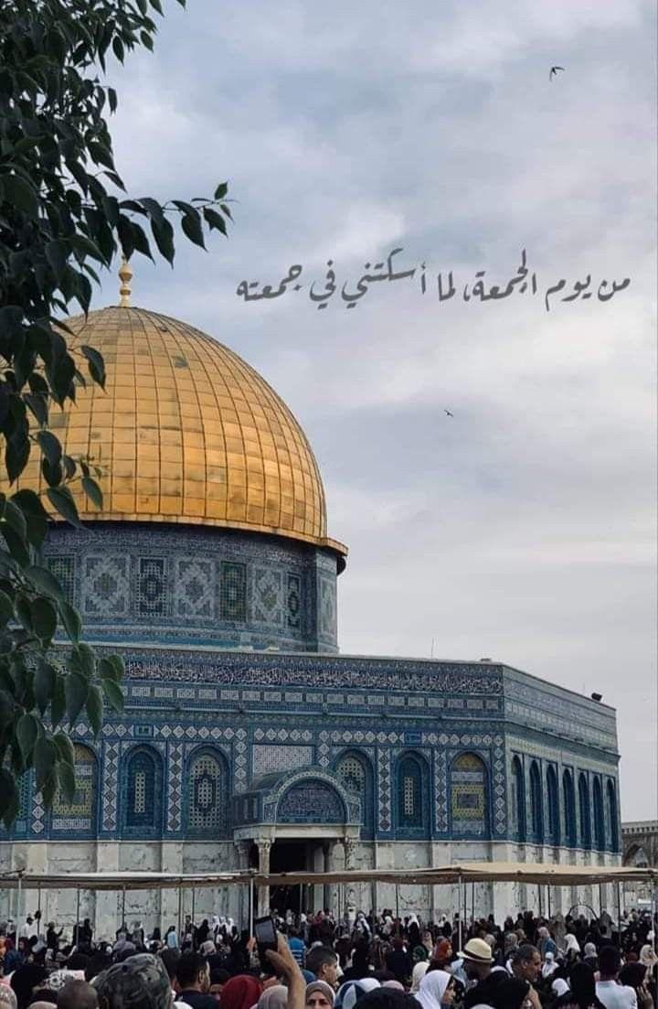 لو كان ما في لاجئين و قاعدين بفلسطين أكيد كان راحوا بالملايين ع المسجد الأقصى يصلوا فيه صلاة الجمعة ما هو الأقصى إلنا والهم وللج Taj Mahal Landmarks Travel