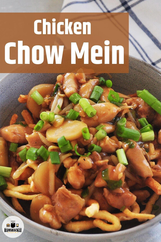 crispy chicken chow mein in 2020 chicken chow mein chow mein recipe chow mein pinterest