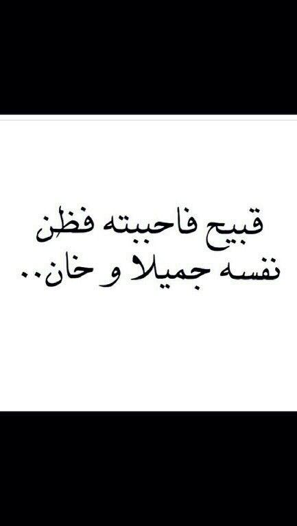 خان خان ولا خان Arabic Design Arabic Calligraphy Quotes