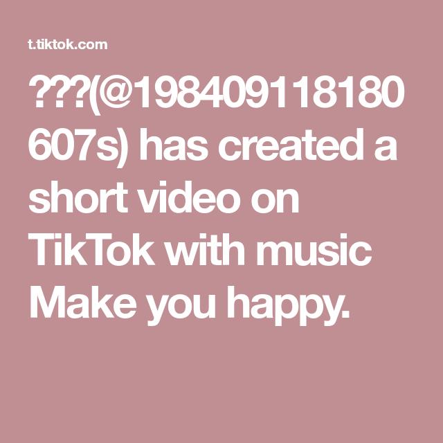 Aisha Vanessa Aishavanessa32 Has Created A Short Video On Tiktok With Music Memories Drinks Bring Back We Just Music Memories Memory Drink Beauty Make Up