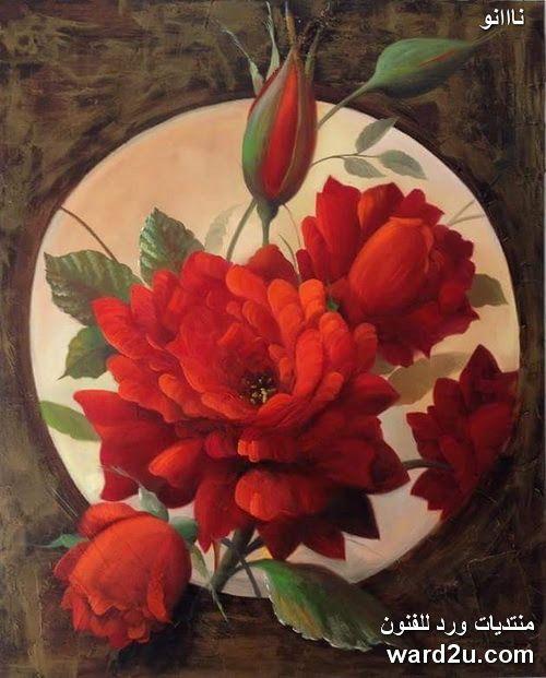 ديكوباج مجسم ورد احمر في تابلوه Painting Art Plants