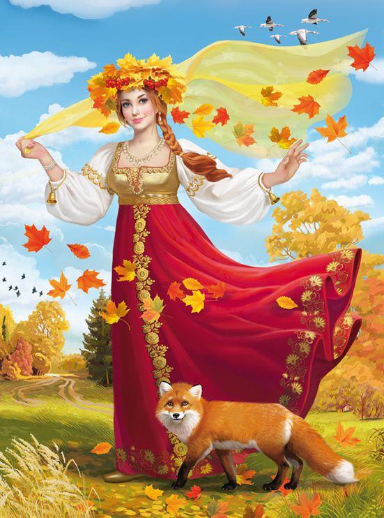 Девочка осень открытка