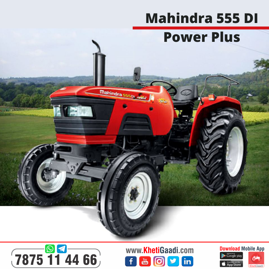 Mahindra 555 Di Power Plus New Tractor Tractor Price Reverse Gear