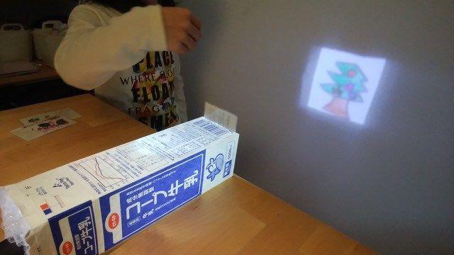 手作りミニ投影機 牛乳パック工作 小学生 夏休み 工作 牛乳パック