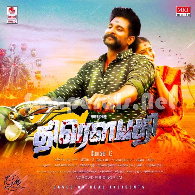 Draupathi 2020 tamil flacwav songs download mohang