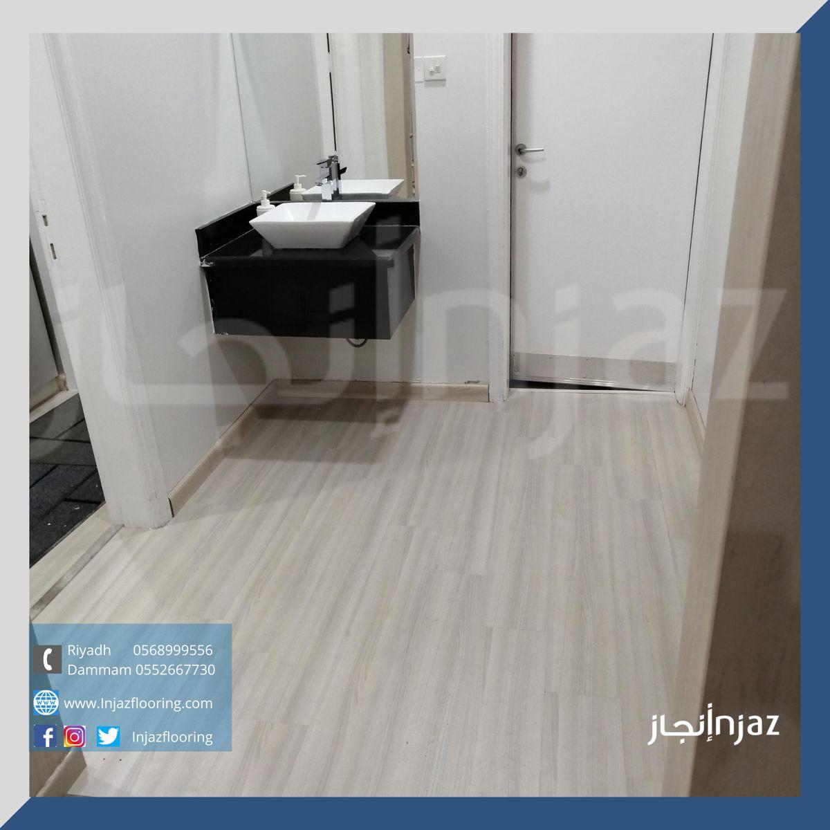 من أعمالنا تركيب باركيه صيني سماكة 8ملم Flooring Home Appliances Home