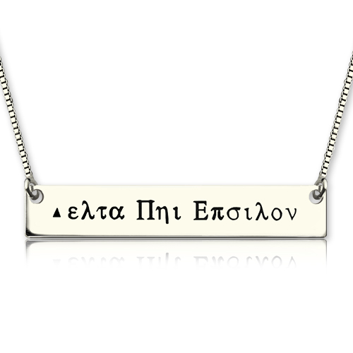 Sterling Silver Greek Name Bar Necklace In 2019 Bar