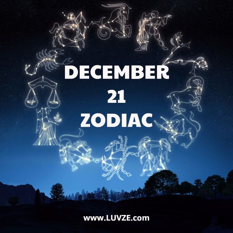 horoscope december 21 cusp