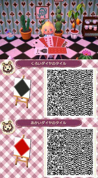 Animal Crossing Floor Black
