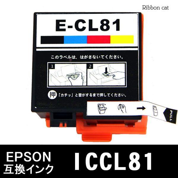 fb4410eb57 【楽天】エプソン EPSON ICCL81互換インクカートリッジ4色一体インク対応機種:PF-70 PF-81の売れ筋人気ランキング商品 # 互換インクカートリッジ #エプソンインク ...