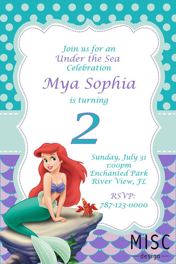 Under the Sea Birthday Invitation - Little Mermaid Invitation ...