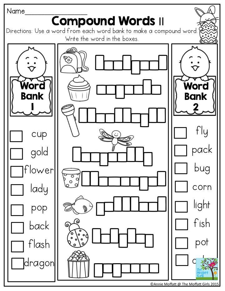First Grade Compound Words Worksheet In The No Prep Packet For April So Many Fun Activit First Grade Phonics First Grade Worksheets Compound Words Worksheets Free printable compound word worksheets