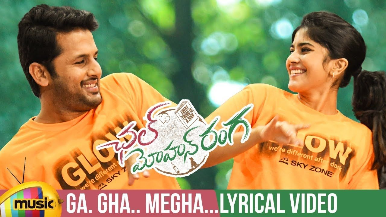 Watch Chal Mohan Ranga Full-Movie Streaming