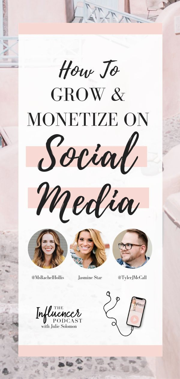 How to grow, market and monetize on Social Media - the authentic way. The Influencer Podcast Episode 089 with Julie Solomon, Rachel Hollis, Jasmine Star and Tyler McCall. #TheInfluencerPodcast #JulieSolomon #SocialMedia #InstagramHacks #Instagram #Podcast #BusinessPodcast #SocialMediaPodcast