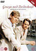 Gensyn Med Brideshead - DVD