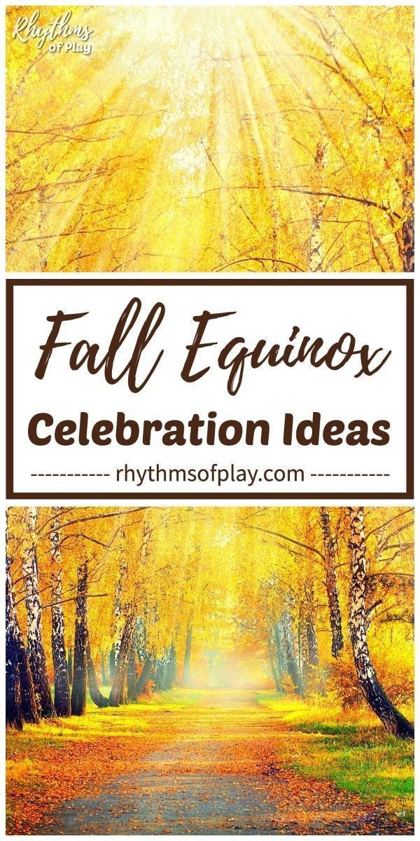 Fall Autumnal Equinox Celebration Ideas #autumnalequinox Fall Equinox Celebration Ideas! What is the fall equinox? How can you teach your kids about it? We've got all of the answers for you! You'll also learn some ritual ways to celebrate the beginning of the autumn season - complete with crafts & activities! | #Equinox #FallEquinox #AutumnalEquinox #FallFun #Mabon #FallSeason#Autumn #autumnalequinox
