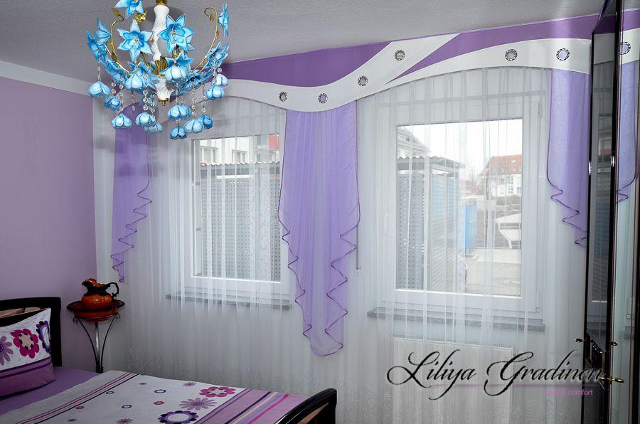 Schlafzimmer Gardinen und Vorhänge nach Maß online